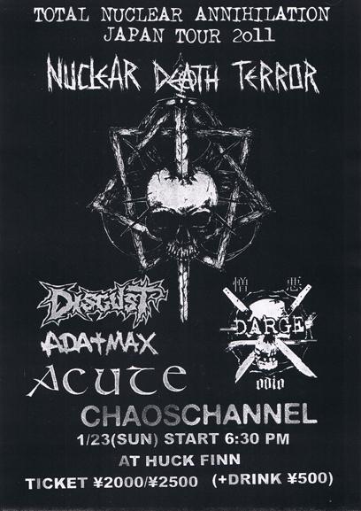 20110123_total-nuclear-annihilation-japan-tour-2011.jpg