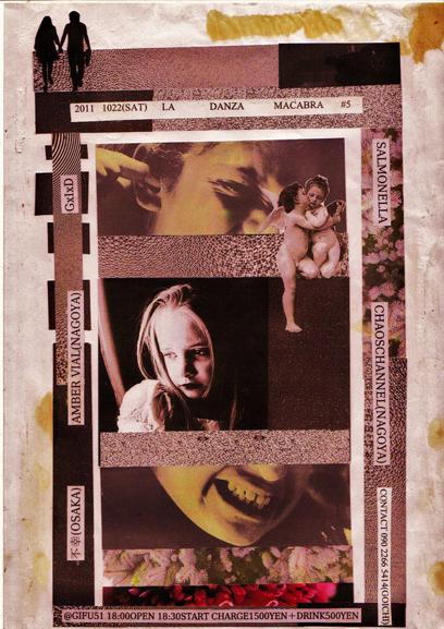 20111022_la-danza-macabra-5.jpg